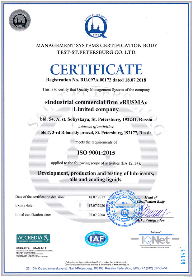 Certificate ISO 9001-2015 ACCREDIA